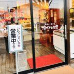 小田原屋漬物店