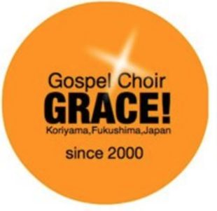 Gospel Choir GRACE(ゴスペル)