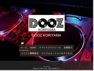 郡山DOOZ(ドーズ)